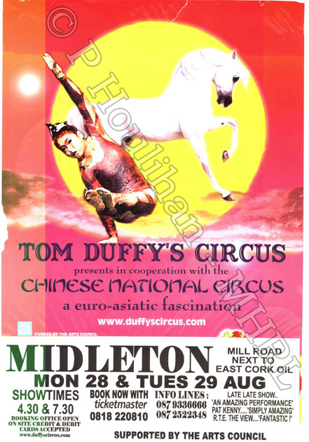 Date if Available: 28th and 29th August (no year given) Title: Tom Duffys Circus Location: Mill Rd, Middleton, Co Cork Dimensions 62cms x 42cms Accession No: PH0012