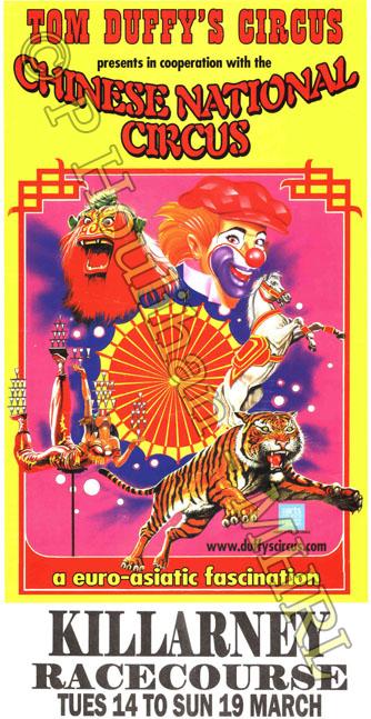 Circus Poster 10