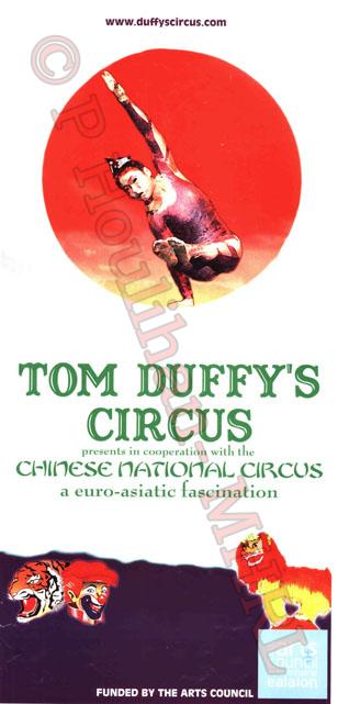 Circus Poster 11